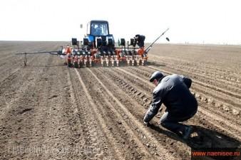 Картирование плодородия почв земель